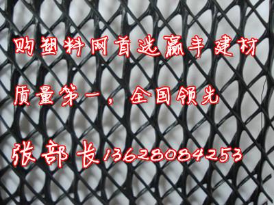 内蒙古三维土工网垫 价格,三维土工网垫 价格