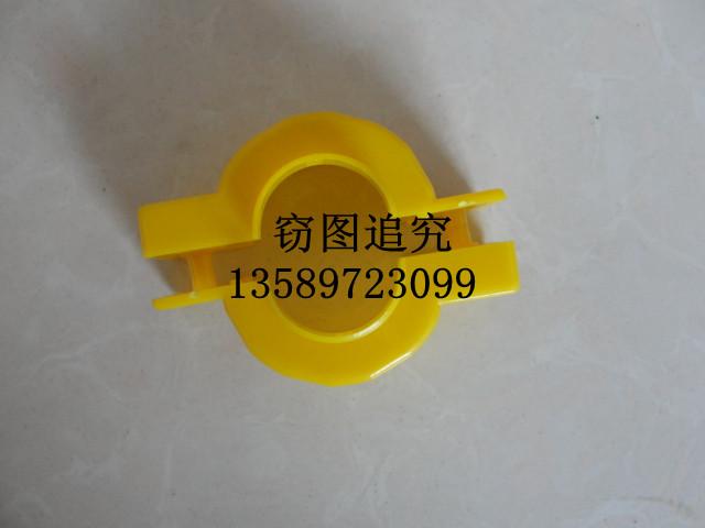 G-1.6燃气表防盗卡扣、煤气表塑料封卡