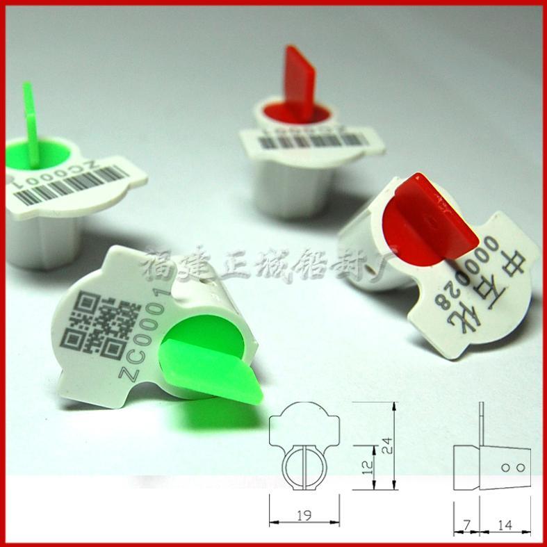 供应SL-01E塑料铅封(白色外壳)