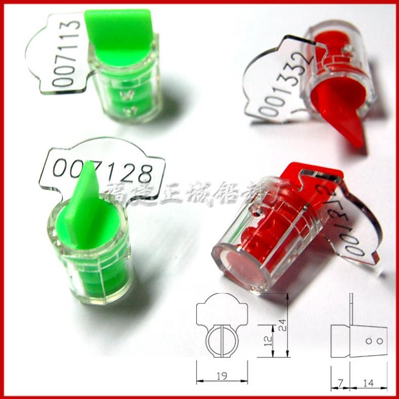 供应SL-01E塑料铅封,塑料封条