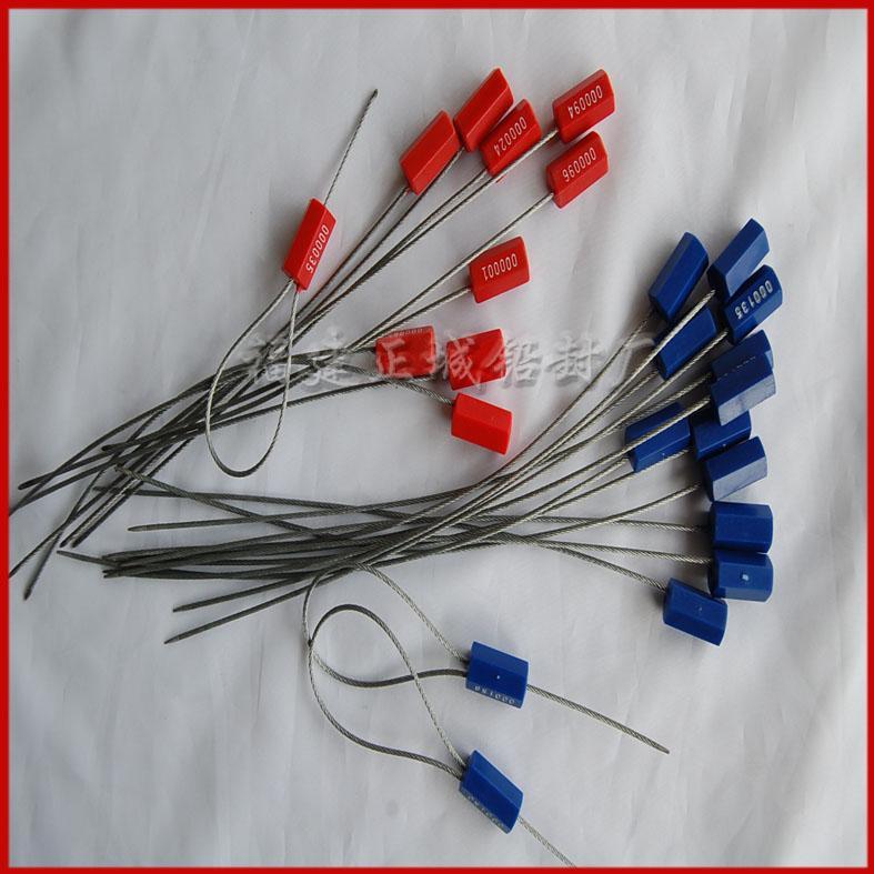 供应SL-06H钢丝封条,铅封锁,电表铅封,货柜铅封
