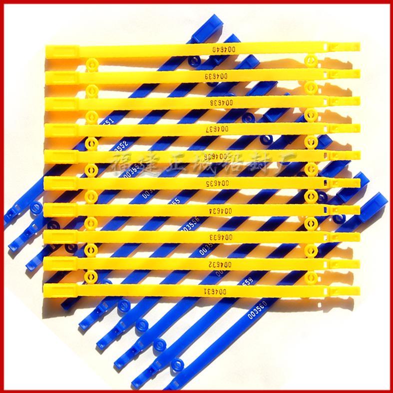供应SL-03F塑料封条,标牌扎带,物流封条,安全排扣封锁