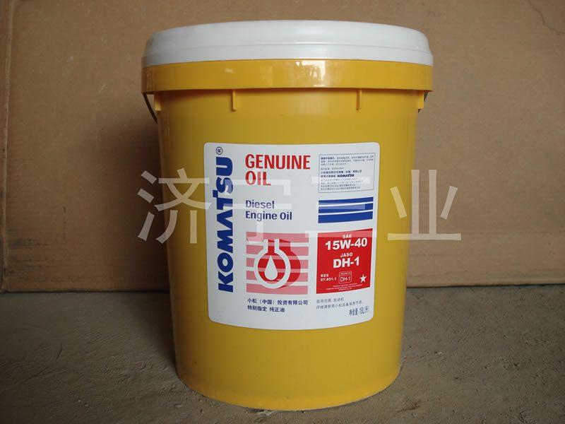 小松纯正油品 机油 液压油