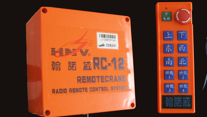 RC-12 十路工业无线遥控器