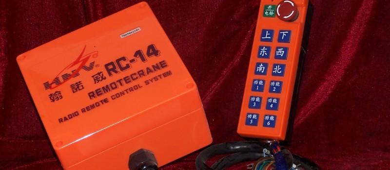 十二路工业遥控器