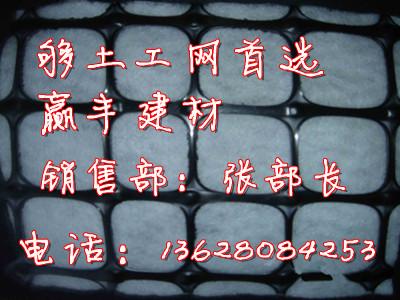 图木舒克三维土工网垫 ,三维土工网垫