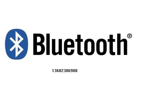 蓝牙模块BQB认证BQB备案请找13682306908