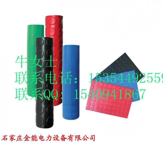 包头市优质绝缘胶垫颜色价格,船用胶垫