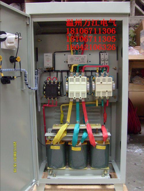 网上订单450千瓦电动机启动柜,水泵星三角控制箱