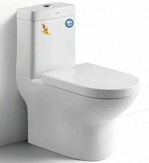 澳斯曼卫浴高档连体式马桶座便器