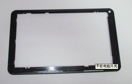 外壳/平板电脑外壳/平板电脑塑料外壳