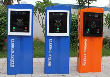 昆明市停车场系统停车收费系统