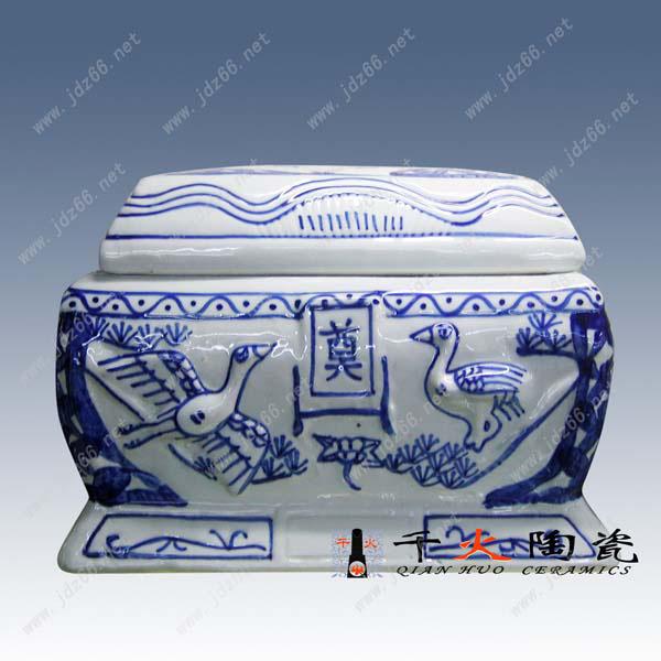 陶瓷骨灰盒 殡葬用品陶瓷 陶瓷骨灰盒定制