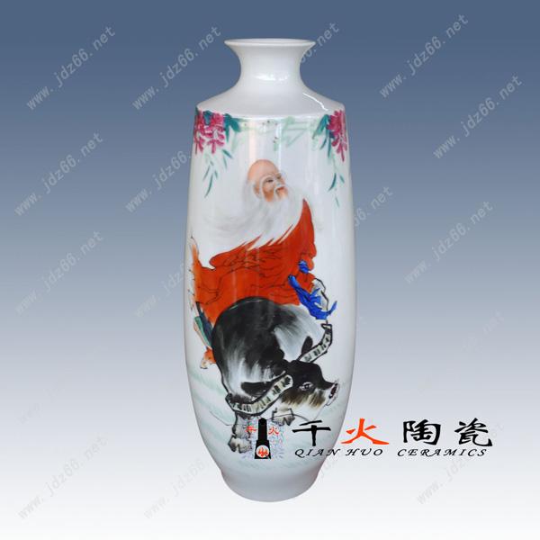 家居装饰品陶瓷 家居摆件陶瓷 粉彩瓷花瓶