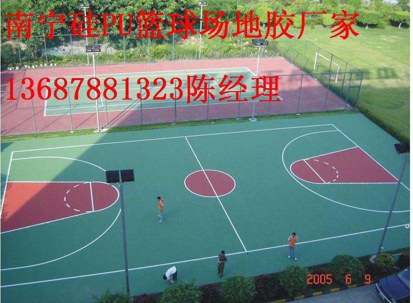 南宁PVC运动地胶,南宁硅PU篮球场地板