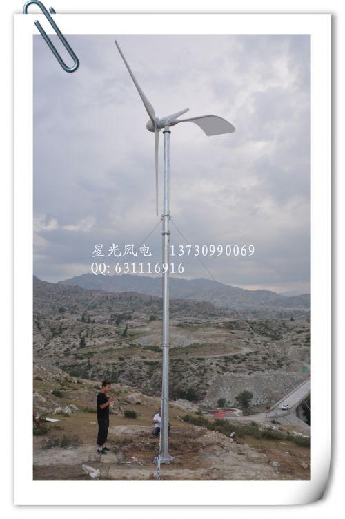5kw家用风力发电机