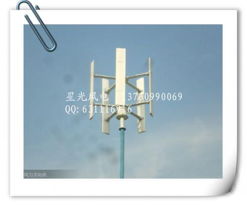100w-10kw垂直轴风力发电机