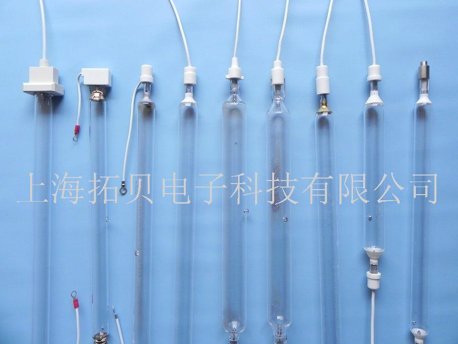 紫外线固化灯管(UV灯管)