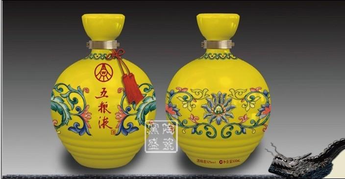 批发景德镇陶瓷酒瓶 酒罐