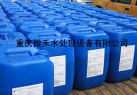 阻垢剂,水处理药剂,重庆阻垢剂,贝迪阻垢剂价格
