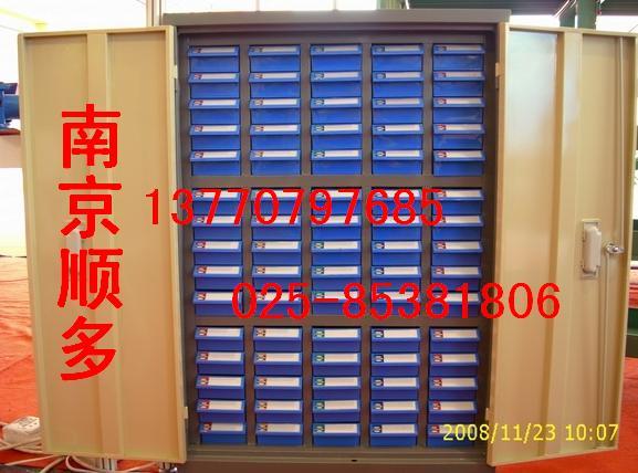 南京文件柜、大量零件柜厂家、批发效率柜--
