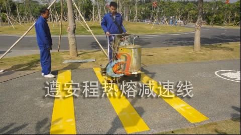 惠州热熔划线_惠州道路划线_交通安全设施-深圳停车场划线