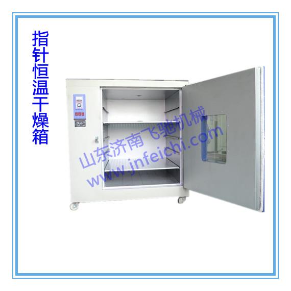 供应潍坊五谷杂粮烘焙机,低温烘焙箱,食品烘焙机