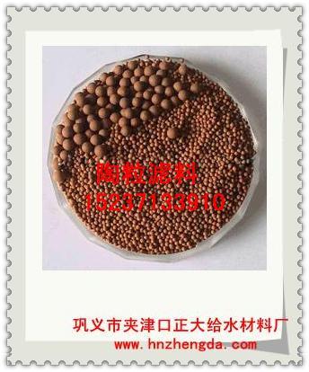 潮州品质保证的陶粒滤料 用作工业循环水处理