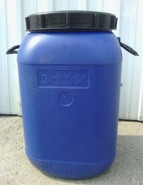 供应河北塑料桶化工包装桶
