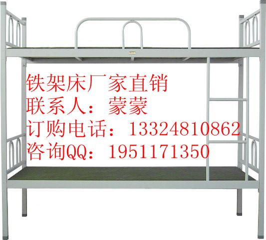 南宁诺莱促销方管上下床上下铺 高低床双层床 铁架床单人床特价直销