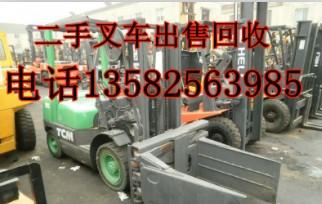 济南二手叉车收购 滨州二手叉车回收