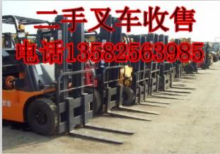 供应天津二手叉车,北京电瓶叉车,河北二手叉车回收