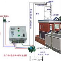 家用抽水定时控制器