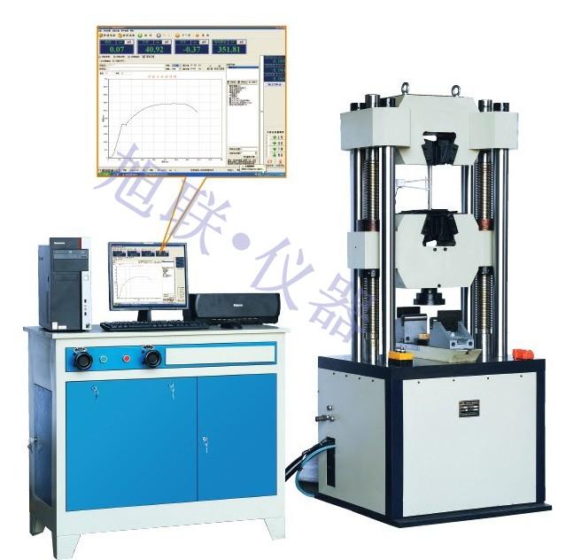 铸铁拉伸试验机,WEW铸铁伸长率检测设备,铁矿石耐压性能检测