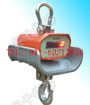 3000公斤吊车用电子磅,电子吊钩秤,