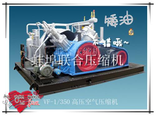 中高压空气压缩机 专业供应【山东-上海】地区中高压压缩机厂家