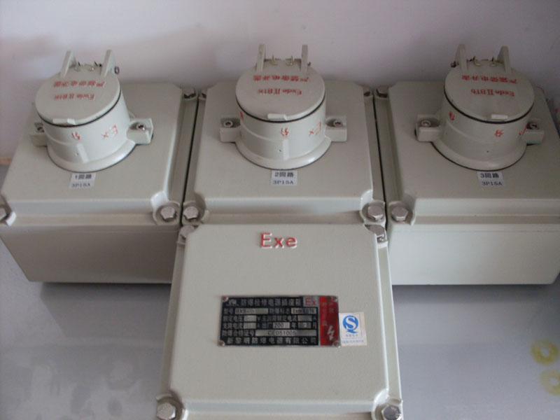 启豪有BXS69防爆插座箱供应防爆控制箱