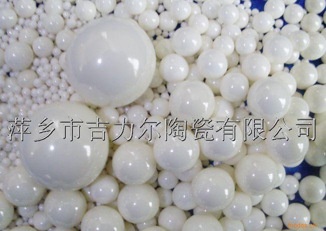 萍乡市吉力尔陶瓷有限公司的形象照片