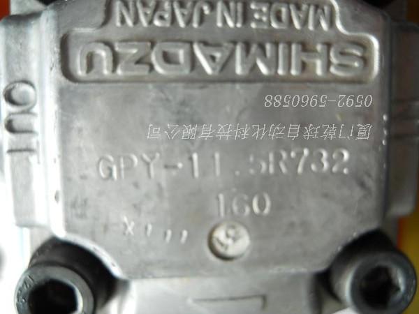 高压齿轮泵SHIMADZU齿轮泵