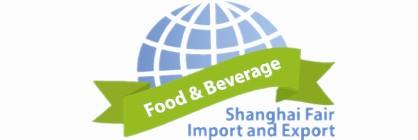 2013第二届上海国际进出口食品及饮料展览会