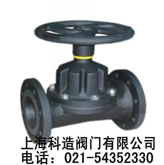 g46j直通式衬胶隔膜阀主要零部件材料 序号   零件名称   灰铸铁 铸钢图片