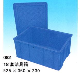 消毒餐具箱