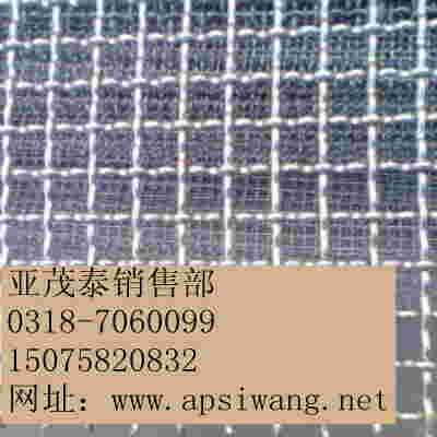 金刚网,不锈钢轧花网,不锈钢网片