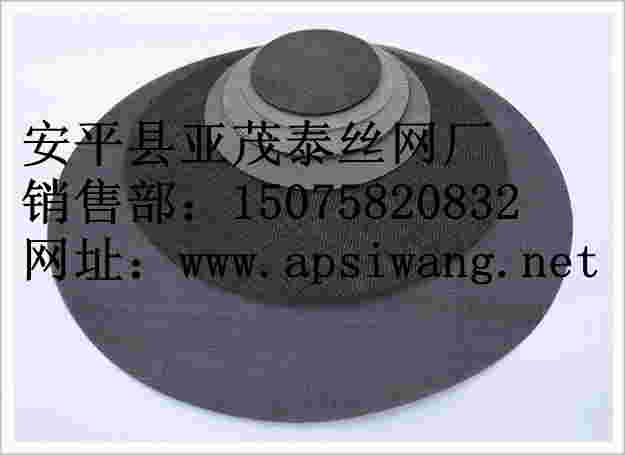 黑丝布,黑丝布价格,黑丝布厂家-亚茂泰