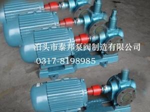YCB圆弧保温泵YCB2.5/2.5