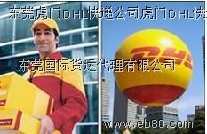 国际空运新加坡物流专线泰国物流专线东莞到越南物流