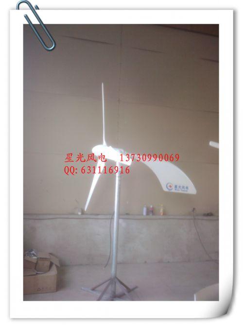 供应600w家用风力发电机