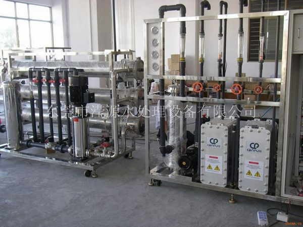 超纯水设备,水处理设备