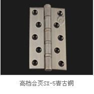 东莞专业生产防水合页|防水合页厂家|防水合页经销商