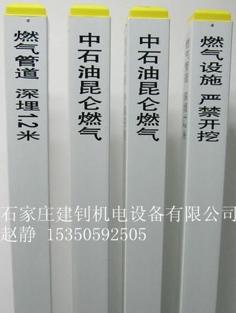 青岛中石油管道标志桩定做【玻璃钢】